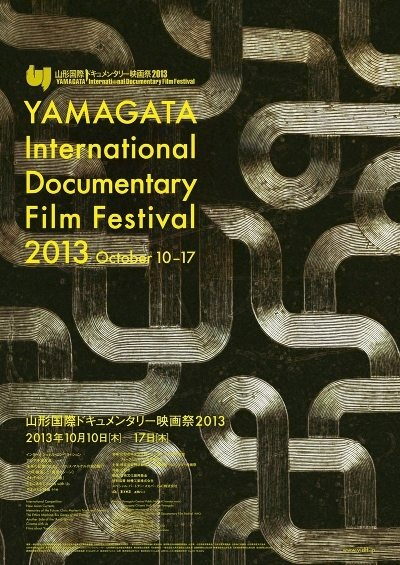 festival-yamagata-international-documentary-film-2013-poster-mask9